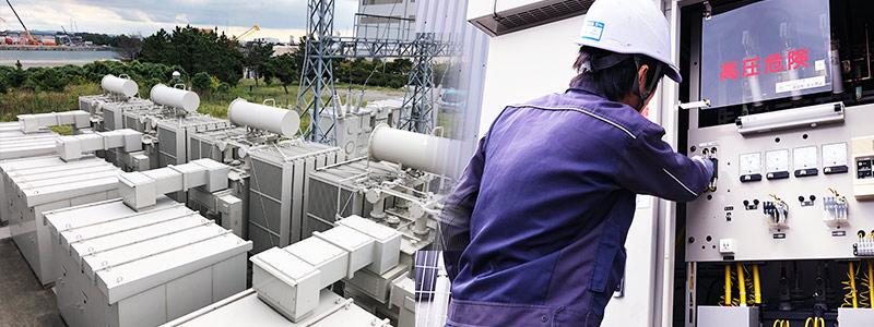 特別高圧・高圧の電気主任技術者の選任サービス|キュービクル保安点検 ...